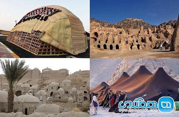 شروع بازیابی صنعت گردشگری سیستان و بلوچستان