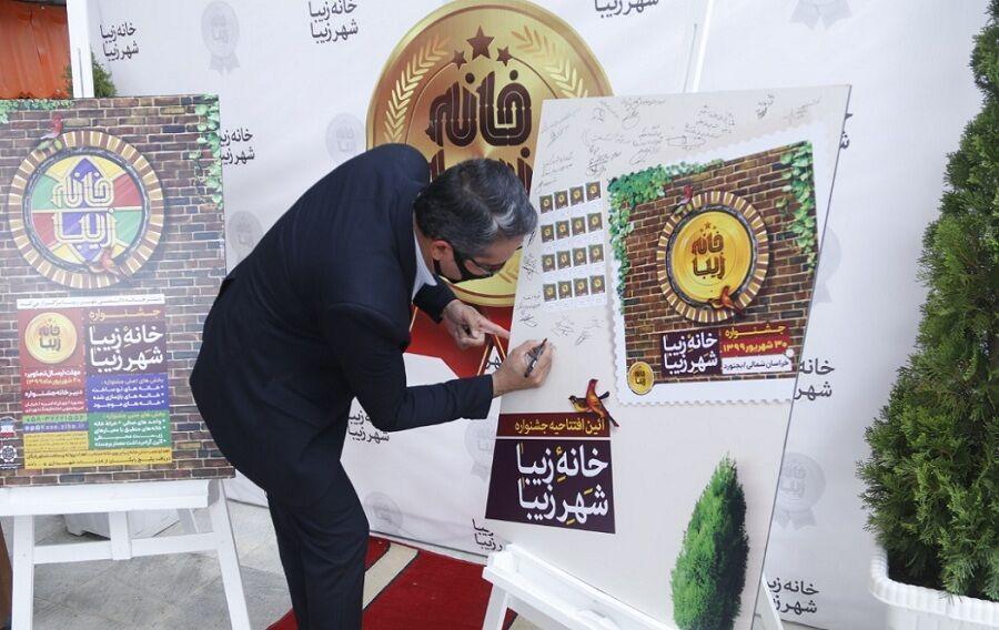 خبرنگاران دادستان بجنورد، جشنواره شهرداری را متوقف کرد
