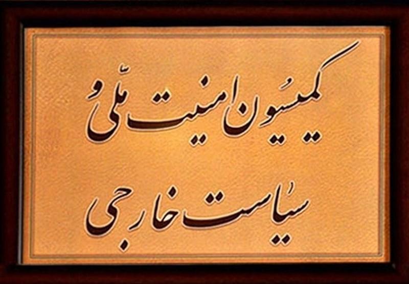 توضیحات آذری جهرمی درباره شبکه اطلاعات ملی در کمیسیون امنیت ملی مجلس