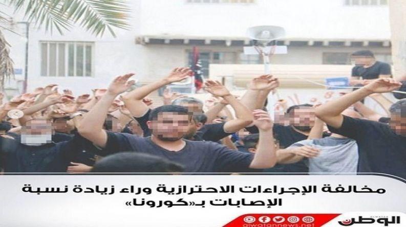 بحرین، نوع جدید سرکوبگری آل خلیفه علیه محبان اهل بیت(ع) از دروازه عاشورا