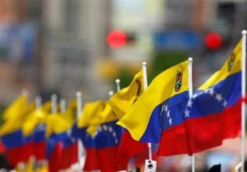 دادگاه تجدیدنظر انگلیس به نفع ونزوئلا حکم داد