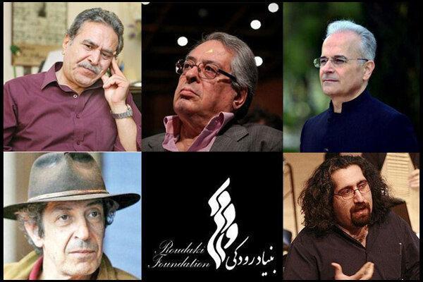 شورای ارکسترسمفونیک تهران تشکیل شد