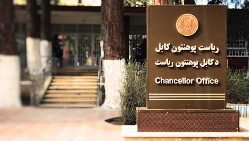خبرنگاران مقامات ایران حمله تروریستی دانشگاه کابل را محکوم کردند