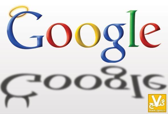 گوگل، آغازگر سیستم های ارتقاء امنیت الکترونیک