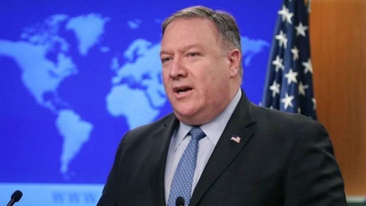 پامپئو: امنیت آمریکا به حضور نیرو در افغانستان بستگی ندارد