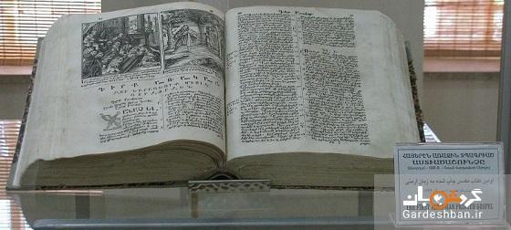 نخستین کتاب مقدس چاپ شده ارمنی در موزه وانک، عکس