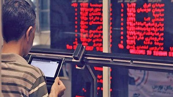 بازار سرمایه ، روز سبز بزرگان، کلیت بازار همچنان منفی