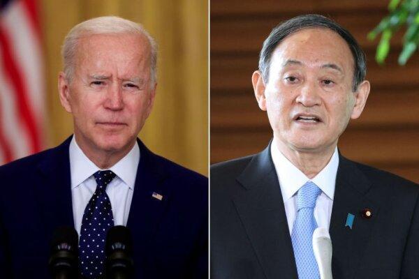 سران آمریکا و ژاپن جبهه ای متحد علیه چین تشکیل می دهند