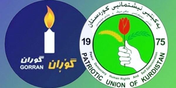 ائتلاف دو حزب کردستان برای انتخابات زودهنگام عراق