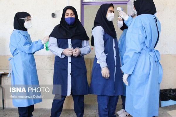 بازگشایی سامانه نوبت دهی واکسن کرونا برای دانش آموزان سال آخر متوسطه دوم