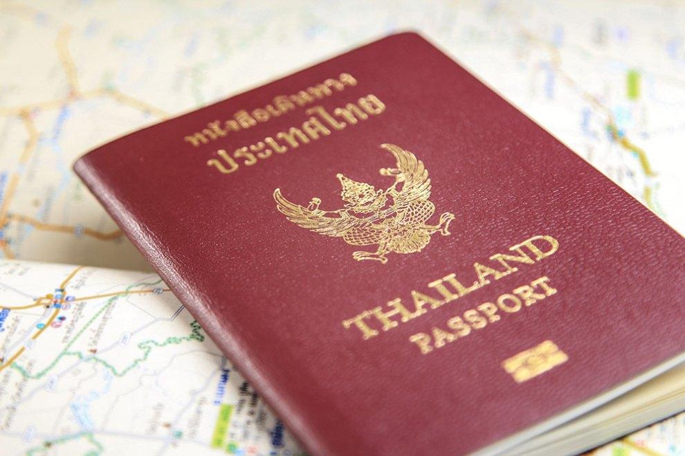 وقت سفارت تایلند
