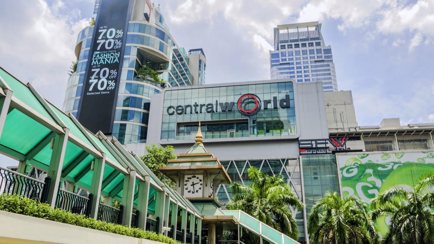 مرکز خرید سنترال ورلد بانکوک
